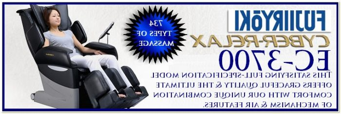 Ec 3700 Cyber Relax Massage Chair