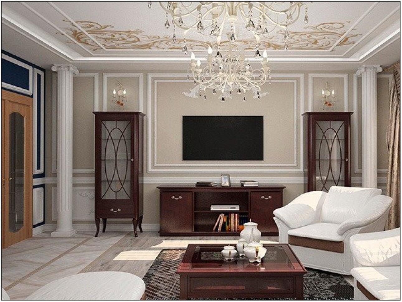 Living Room Molding Ideas